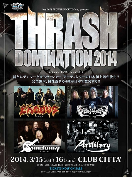 Thrash Domination 2014